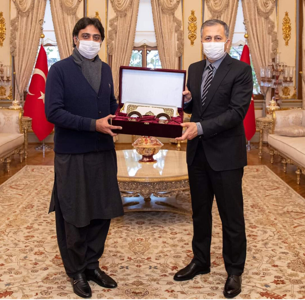 Punjab Minister for Sports meets Governor of Istanbul 1