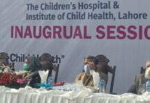Children Hospital Silver Jubilee Celebrations
