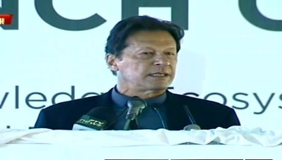 Imran Khan inaugurated the Special Technology Zones Authority 2