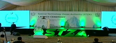 Imran Khan inaugurated the Special Technology Zones Authority 1