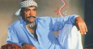 Death anniversary of Sultan Rahi is being observed today 2