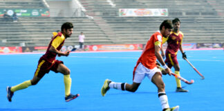 The First Quaid-e-Azam Inter-Division Hockey Championship