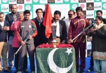 Quaid-e-Azam Inter-division Hockey Championship trophy unveiled