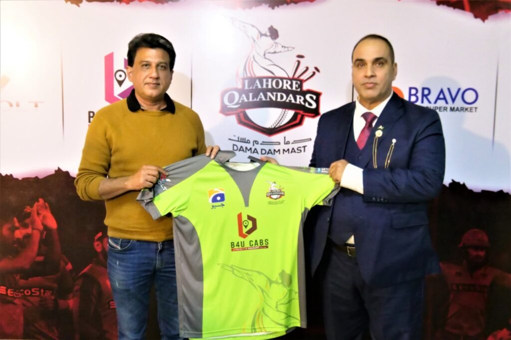 Agreement signed between Lahore Qalandars and B for You Group 2