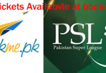 psl 6 vs bookme.pk