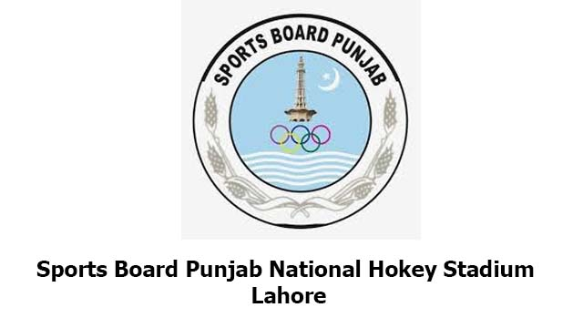 Sports-Board-Punjab-National-Hokey-Stadium-lahore